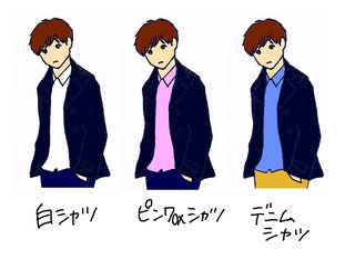 2014 Pコート×長袖シャツ3.jpg