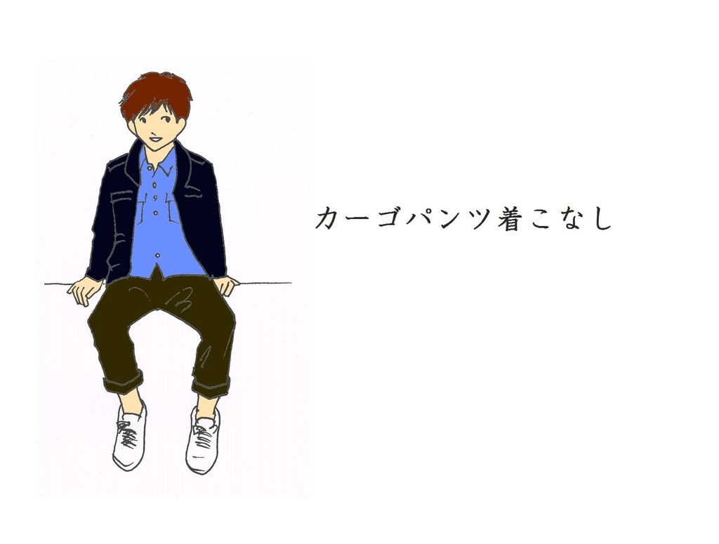 2015 カーゴ冒頭.jpg