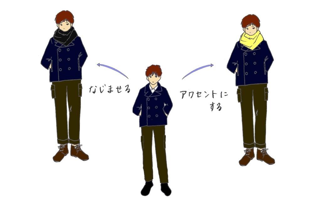 2015 ストール なじませるか差すか.jpg
