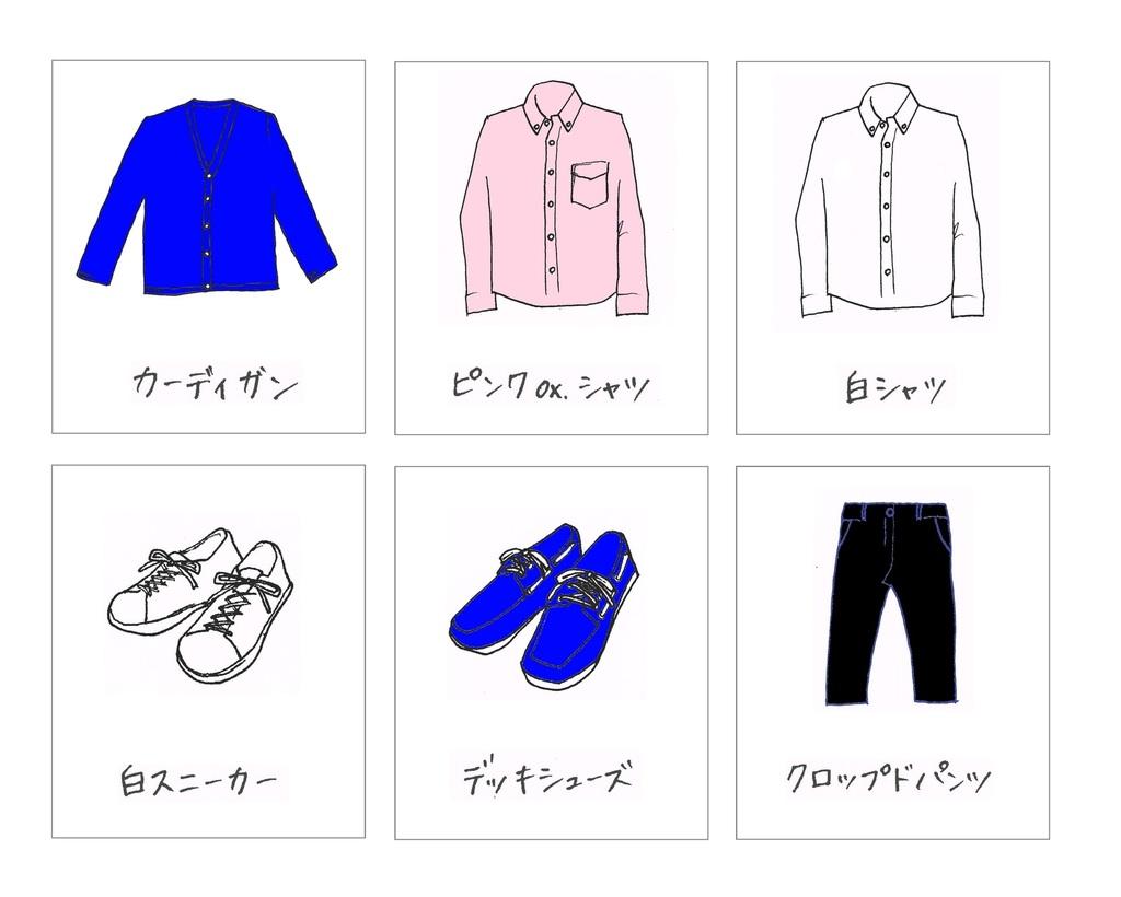 2015 春物×6.jpg