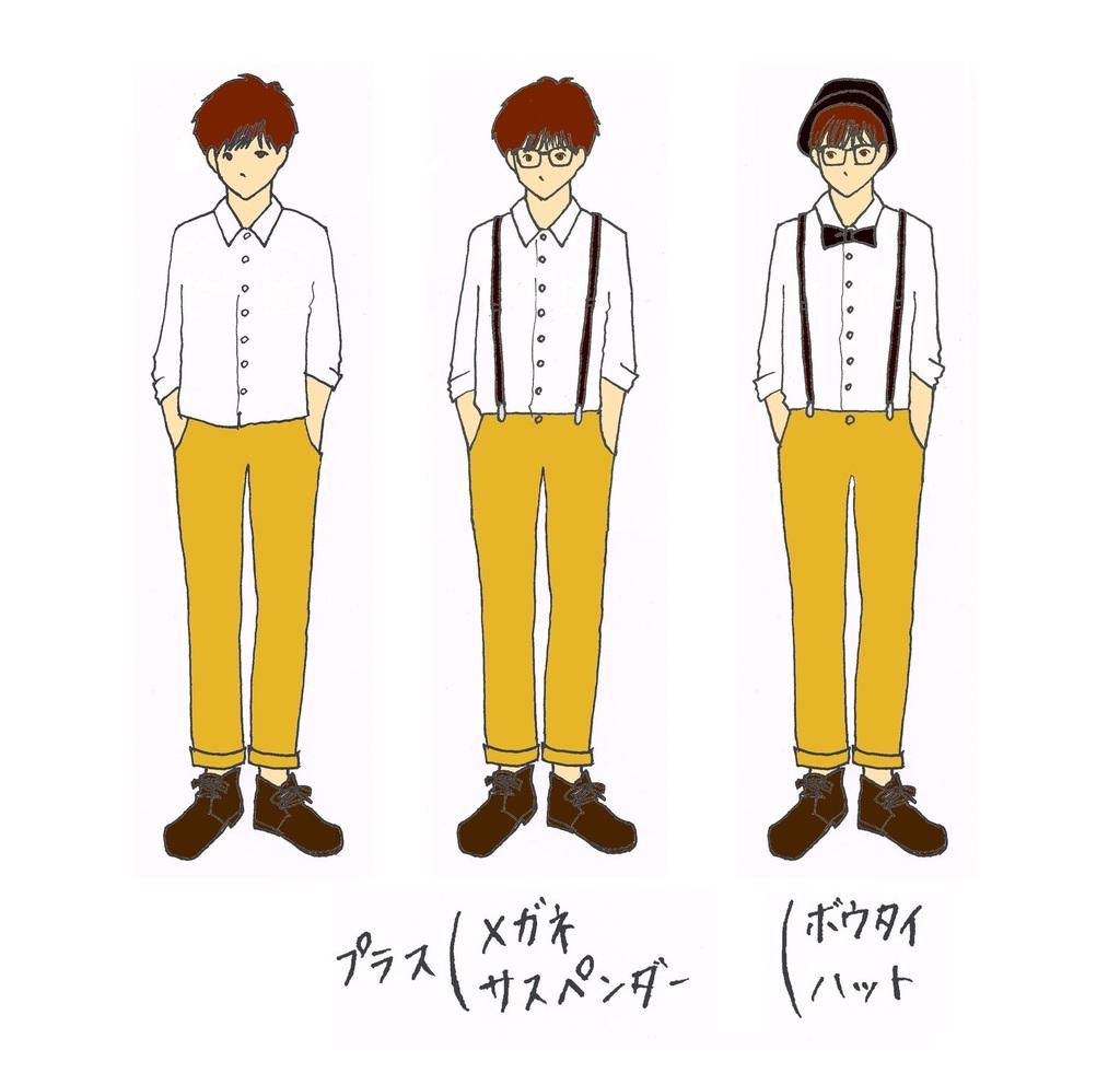 2015 白シャツアレンジ.jpg
