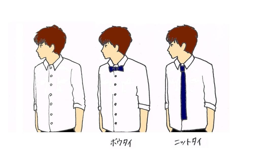2015 白シャツアレンジ ネクタイ&ボウタイ.jpg