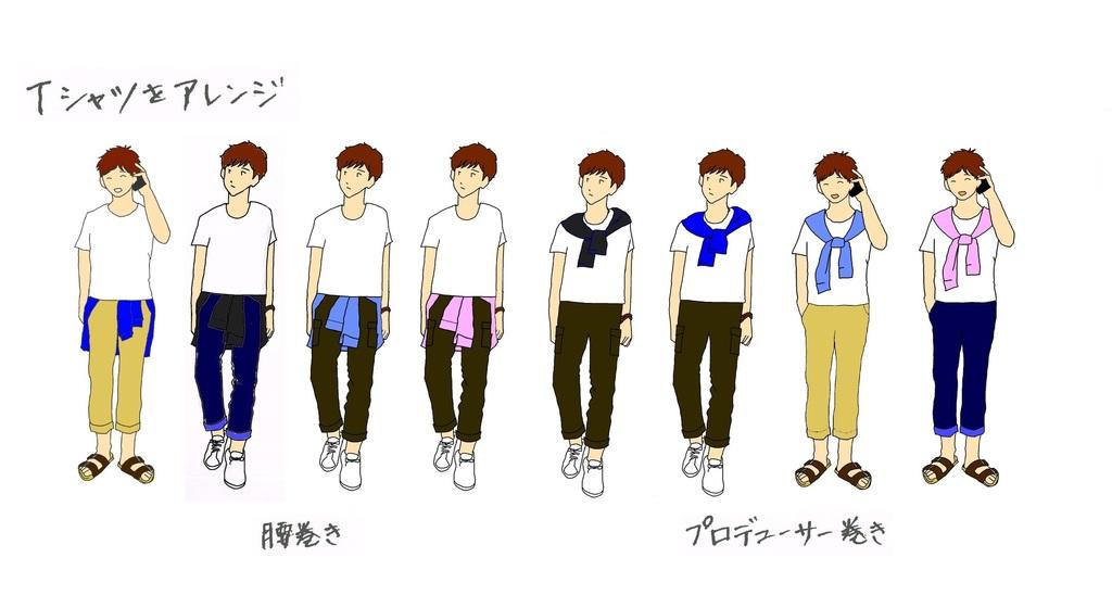 2015 Tシャツアレンジ:腰巻&プロ巻.jpg